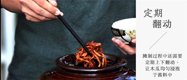 发酵的魔法——壮家酱菜的故事