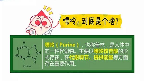 警惕痛风药苯溴马隆给肝带来的损害!