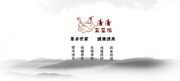万博体育原生app健博会参展企业展示2017年12月6日
