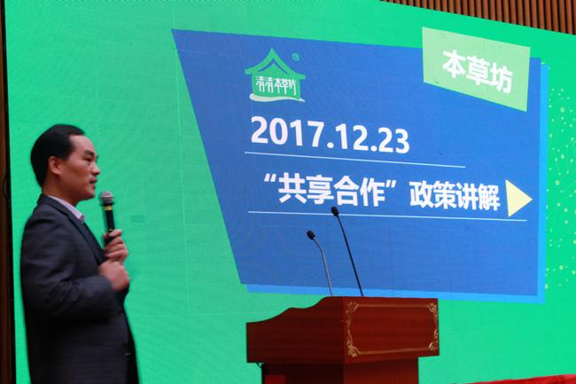 新万博移动版官方网站坊成功举行大健康平台推介会