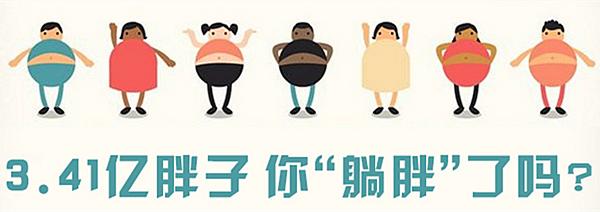吃西瓜到底会不会长胖? 原来很多人都吃错了!